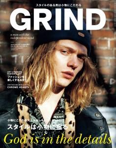 GRIND掲載